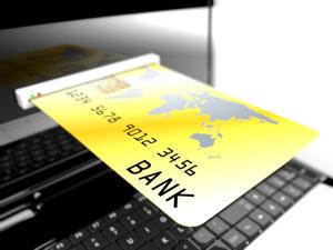 депозитная карта банка