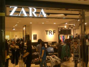 Zara магазин ультра стильной одежды