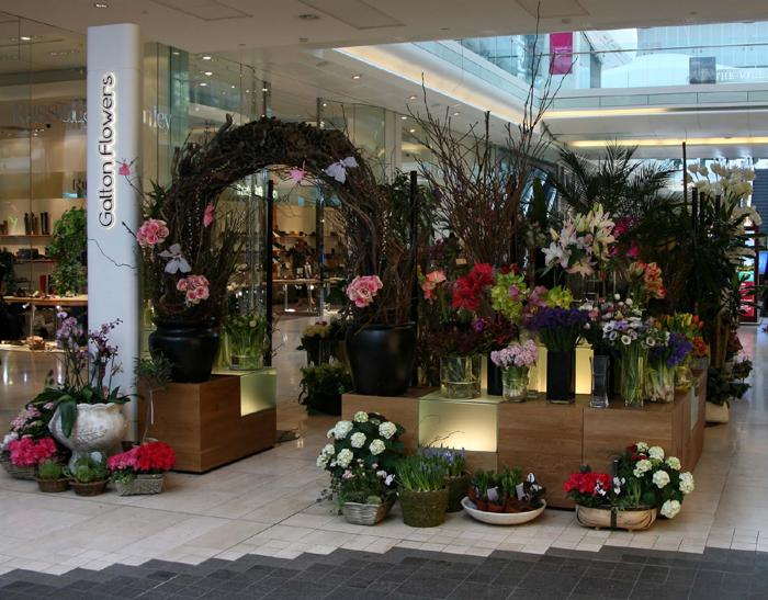 Цветочный магазин в бизнес центре
