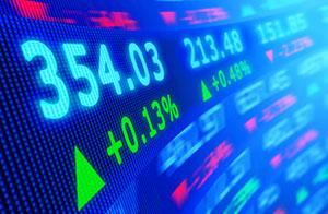 Ставки фондовой биржи