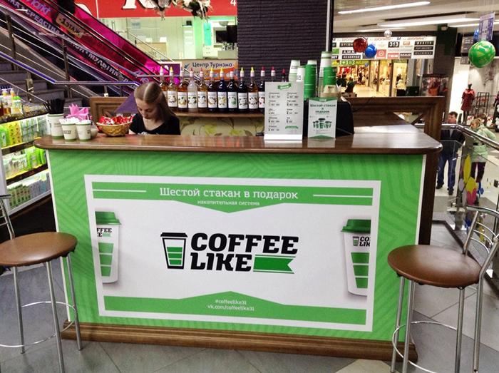 франшиза Coffee Like