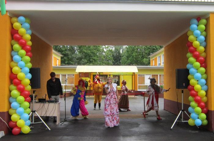 Открытие заведений для детей