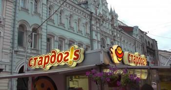Стардогс в Москве
