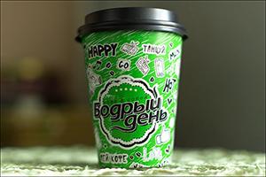 чашка кофе Бодрый день