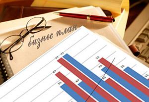 Разработка плана для открытия бизнеса