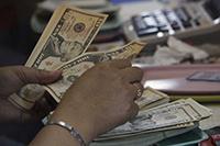 Дефицит денежных средств