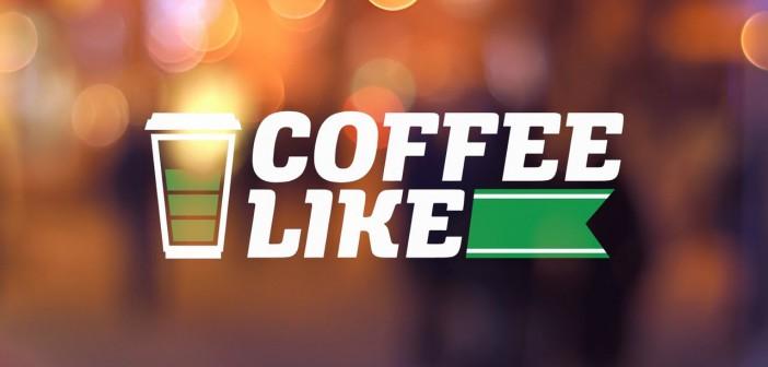 Фирменный знак Coffee Like