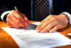 Заполнение доверенности на получение документов