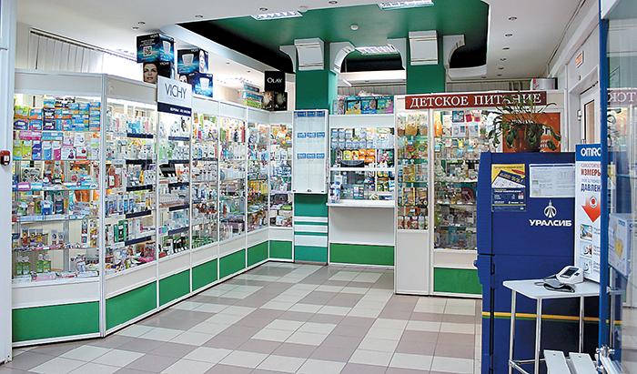 Помещение аптеки
