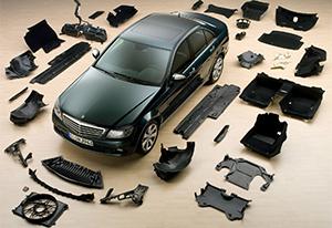 Детали для ремонта машины