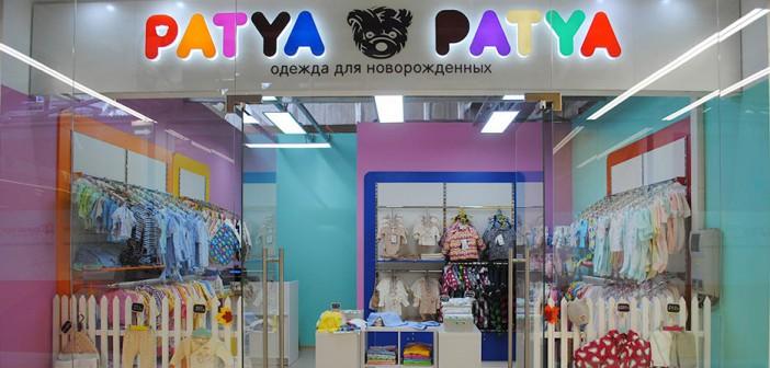 Салон детской одежды