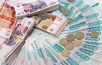 Деньги на свое дело