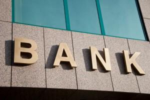 банк для кредита под бизнес