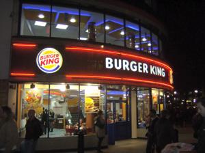 Burger king кафе