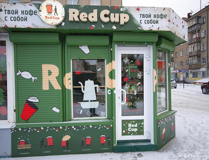 Red Cup киоск