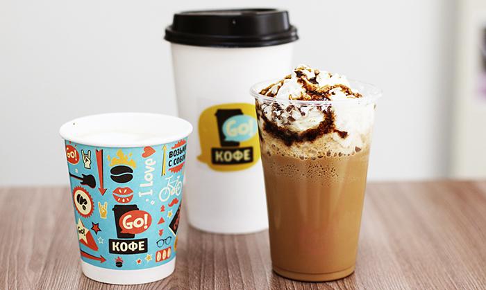 кофе с собой Go