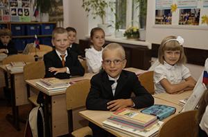 Занятия в частной школе