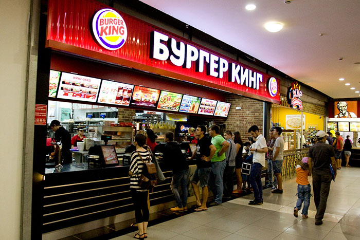 Точка питания Burger King