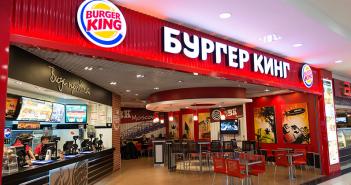 Точка общепита Бургер Кинг