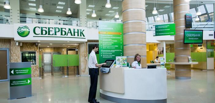 Инвестирование в Сбербанк России