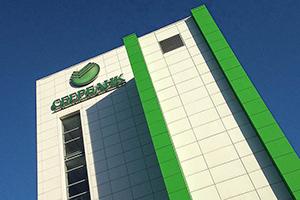 Типы вложений финансовых средств в Сбербанк