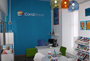 Coral Travel - туроператор