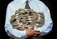 Зарплата к выплате