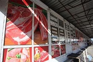 Вложения в бизнес по продаже мяса