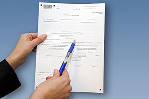 Налогова декларация по упрощенной системе