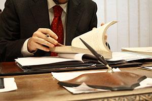 Юридическая консультация по вопросам трудового права