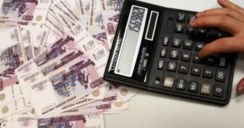Расчет выплат по депонированной зарплате
