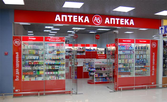 Аптека, открытая по франшизе