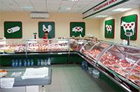 Магазин по продаже мяса