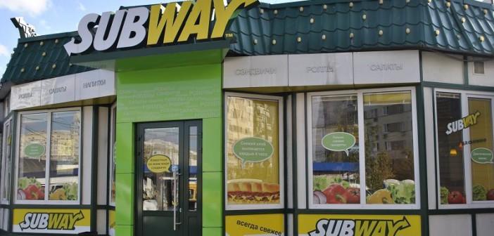Subway - ресторан по франшизе