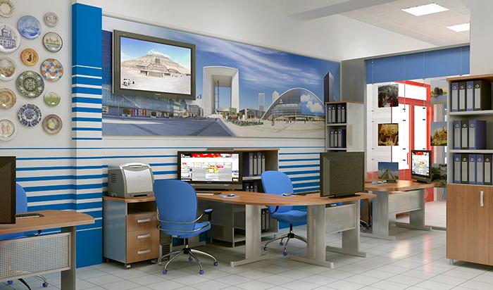 Офис туристического агенства