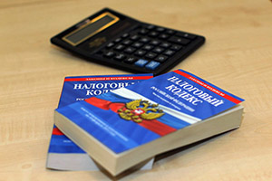 Налоговые ставки согласно кодексу РФ
