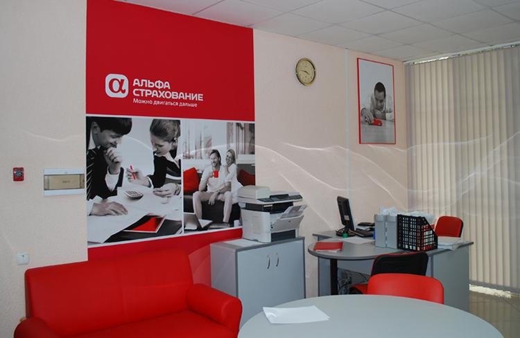 Оформление офиса фирмы