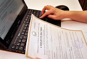 Подача декларации через интернет