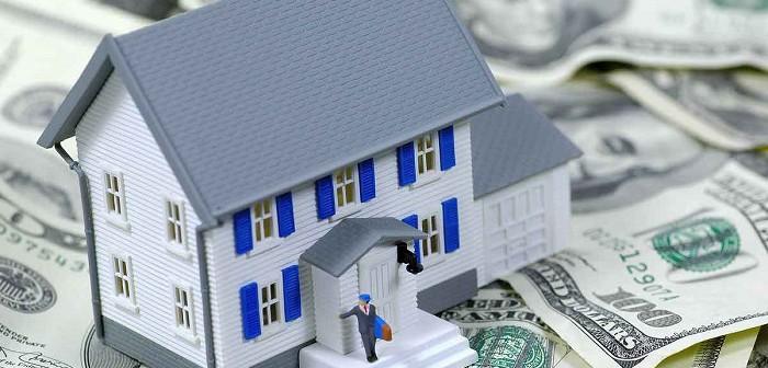 Расчет налога на имущество предприятия