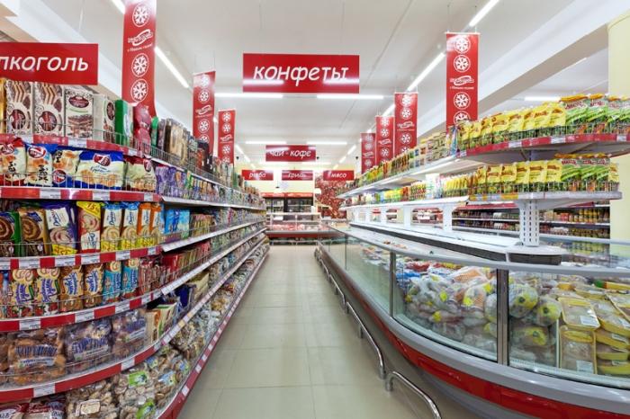 открытие супермаркета