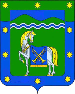 герб Курганинска